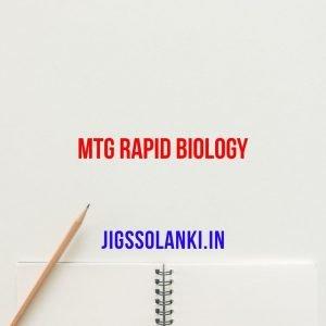 MTG Rapid Biology PDF Free Download