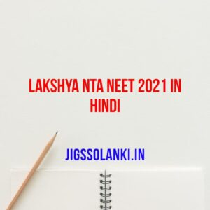 Free Download Lakshya NTA NEET 2021 in Hindi PDF