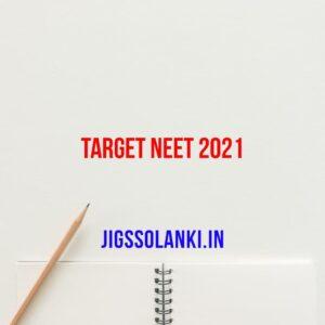 Free Download Target NEET 2021 PDF