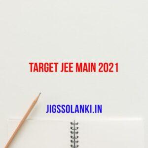 Free Download Target JEE Main 2021 PDF